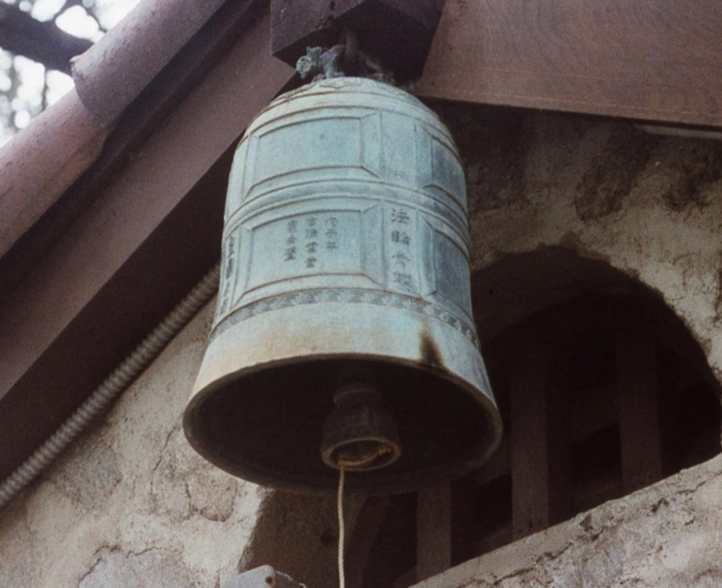 Chen, bell tolls